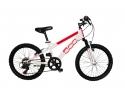 Biciclete copii - Oferta de Primavara-Vara a magazinului www.lumeacopiilor.com.ro