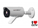 performante. CAMERA SUPRAVEGHERE IP 5MP AEVISION AE-5AK1J-0402-12F