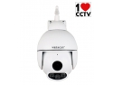 CAMERA IP WIRELESS WANSCAM HW0054 2MP FULL HD
