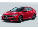 Descopera Noul Honda Civic, a zecea generatie Civic face2face model management