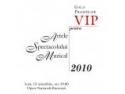Gala Premiilor Pentru Un Mediu Curat. Gala Premiilor VIP pentru Artele Spectacolului Muzical 2010