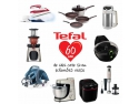 communications media. Tefal 60 ani