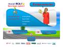 www musai-rca ro. cel mai ieftin rca