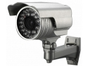 profile 7 camere. camera supraveghere exterior