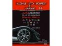 Salonul Aut. Salonul Auto Bucureşti şi Accesorii, cel mai mare eveniment auto din România, va fi organizat sub patronajul Ministerului Economiei.