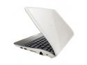 samsung wb800. La CG&GC primeşti un netbook Samsung cadou!