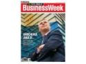 banca transilvania. BusinessWeek Romania: Banca Transilvania, BRD si Bancpost – bancile performer ale anului 2007