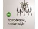 free style. Lustre Russian style Nowodvorski 2012