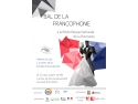 Bal. Bal de la Francophonie ASAFF