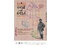 """Lansare de carte  """"CASE-N CASA"""" la Casa Ion Mincu"""