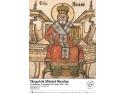 targul martisorului. Targul de Sfantul Nicolae la MTR intre 30 noiembrie si 2 decembrie 2012
