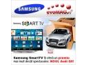 Samsung. evoMAG si Samsung ti-au  rezervat un premiu de senzatie: NOUL AUDI Q5