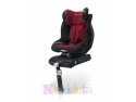 copertina fixa. Cele mai sigure scaune auto pentru copii cu sistem Isofix de fixare .