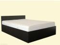 Afla care sunt avantajele achizitionarii unui pat cu saltea Saltex
