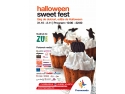 eveniment halloween. Sweet Fest - targ de dulciuri