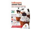 festival de dulciuri. Sweet Fest - targ de dulciuri