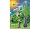 """Timp. FILMMINIMO lansează primul film educațional  """"Experimentul timp """""""