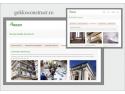 integrare erp site. Relansare site Gekko Construct