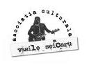 cetatean. Vasile Seicaru va fi declarat cetatean de onoare al orasului Galati sambata, 28 noiembrie 2009