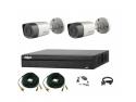 Sistem de supraveghere video