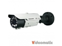 E-Camere.ro - Camera supraveghere cu card – Acces facil si rapid la imaginile dorite