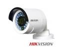 E-Camere.ro comercializeaza camere supraveghere profesionale