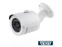 E-Camere.ro - Montarea de camere supraveghere exterior – Solutii tehnice inteligente si eficiente impotriva infractorilor