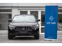LexCars.ro – Achizitioneaza automobile de lux de tip BMW, Mercedes, Maseratti  corporate gift card