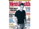 building health. Astazi apare revista Men's Health