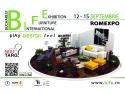 """Afla tendintele anului 2013 in materie de design interior  de la profesionisti de talie mondiala la conferinta """"Design – concept of living"""""""