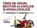 vinuri bucium. Expo Drink & Wine 2012 – pour les connaisseurs!