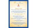Selectie Orchestra Fundatie Principesa Margareta a Romaniei 2015
