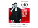 elite model look romania 2014. Casting Rowenta Elite Model Look la Afi Palace Ploiesti, 28-29 iunie 2014
