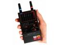 Detectoare moderne de depistare a microfoanelor si dispozitivelor spion