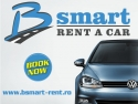 promotor rent a car. B smart - Rent a VW in Bucharest!
