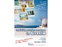 centrul de fitness ars nova.  Ars Nova organizează vacanța atipică: Tabără sportivă de slăbit… pe plajă, la Nei Pori, Grecia