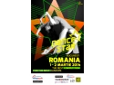 esdu dancestar romania 2014. Esdu 2014