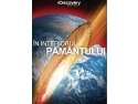 "Self Discovery. LANSARE DVD ""IN INTERIORUL PAMANTULUI"" - DOCUMENTAR DISCOVERY CHANNEL"