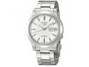 www bestwatch ro. Ceas barbatesc automatic Seiko 5 SNK789K1 de la bestwatch.ro
