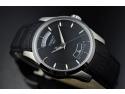 despre ceasurile casio. Ceasurile Tissot respecta traditia si inovatia
