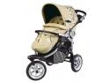 http //www jucariimagice ro/. Optati pentru carucioare copii usor de manevrat – Jucariimagice.ro
