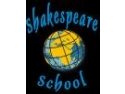 Concurs eseuri Shakespeare School