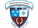 tabara internationala. Shakespeare School