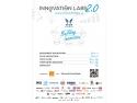 juriu de specialitate. Echipele Innovation Labs 2.0 îşi prezintă produsele dezvoltate la Demo Day