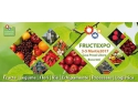 proiect logistica. FRUCTEXPO BY AGRIFOOD LOGISTICA, Expozitia de horticultura si logistica, 3-5 martie 2017