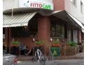 cafe. rastel Veloteca la terasa FITTO Cafe Floreasca