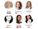 Speakeri conferinta Femei de cariera - Leadership Feminin
