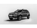 duster army. Noua Dacia Duster: legenda off-road continuă