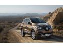 Noutatile Renault la Salonul Auto de la Geneva