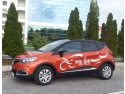 """bicicleta cars. Renault este maşina oficială în cadrul iniţiativei """"Cu bicicleta la mare"""""""